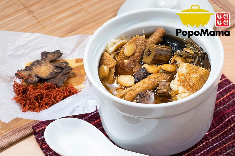 Rejuvenating Herbal Soup – Sheng Hua Soup