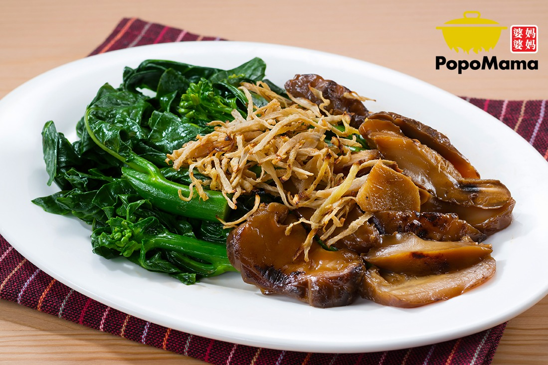 Vegetables (Fibre) – Stir Fried Kailan with Shiitakes & Ginger Shreds 冬菇扒芥兰