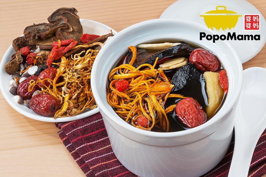 Kidney & Yin Tonic Soup<br/>补肾养阴汤