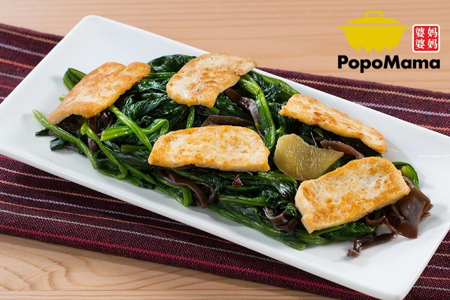 Stir Fried Spinach with Wood Ear Funguses & Tofus 菠菜木耳炒豆腐