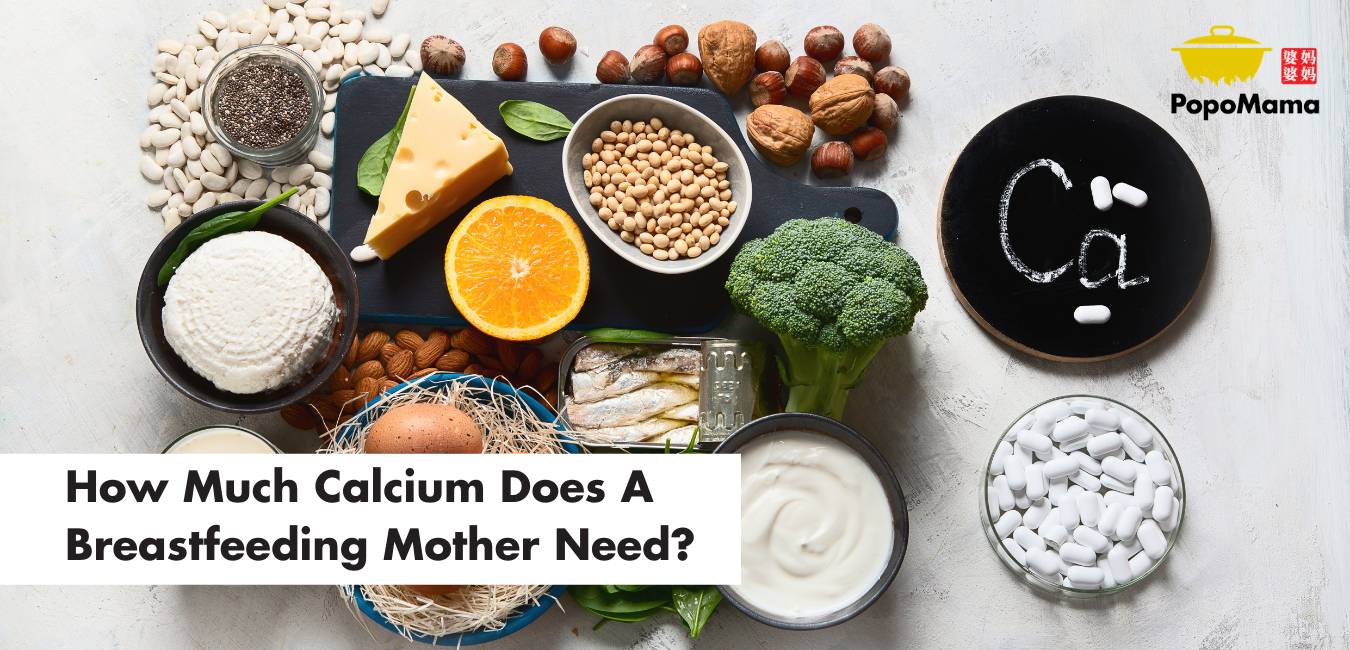 How Much Calcium Does A Breastfeeding Mother Need?
