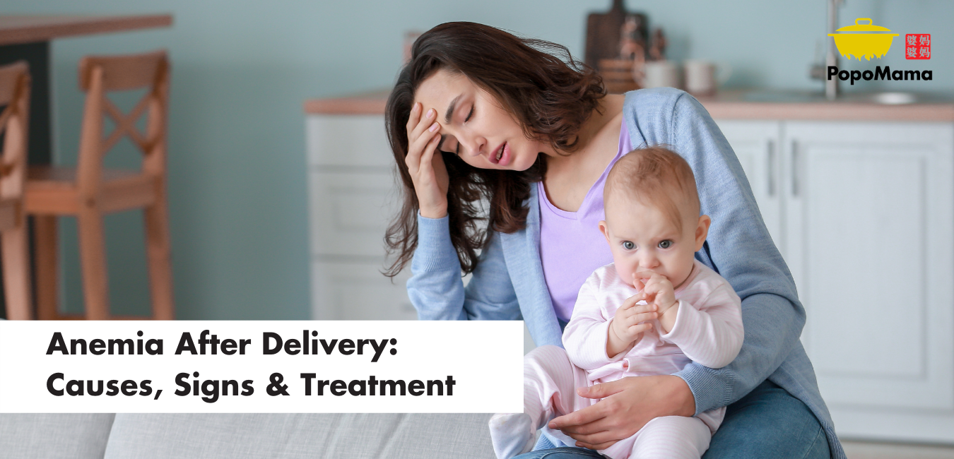 Anemia After Delivery: Causes, Signs & Treatment