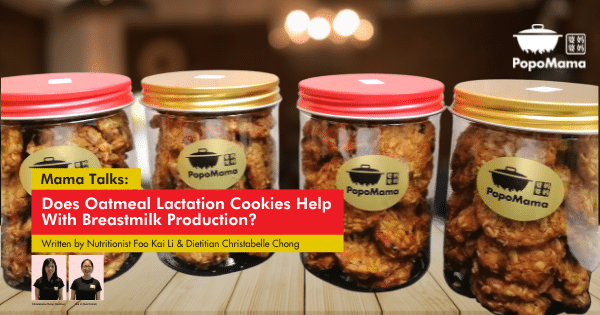Does Oatmeal Lactation Cookies Help With Breastmilk Production?